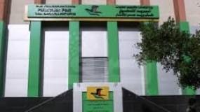 """مالية غزة: رواتب """"المياومة"""" ستصرف عبر فروع بنك البريد"""