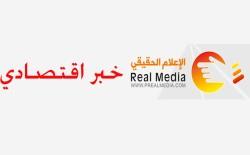 تأجيل إكسبو 2020 دبي رسميا لمدة عام