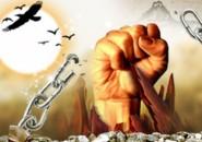 """سلطات الاحتلال تفرج عن الأسير """"سليمان أبو نصيرة"""" من خانيونس"""