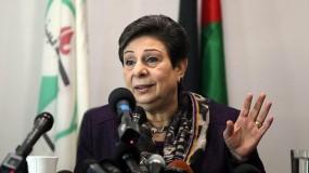 عشراوي: محاولات تصفية القضية الفلسطينية ستفشل