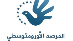 الأورومتوسطي أمام مجلس حقوق الإنسان: سكان غزة كالمحكومين بالإعدام