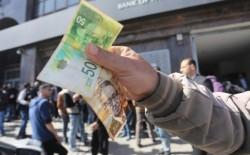 المالية: صرف رواتب الموظفين بدءاً من الثلاثاء بنسبة 50% بحد أدنى 1750 شيكلاً