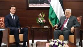 كوشنر: هناك مسؤولية تقع على عاتق عباس في أعمال العنف الأخيرة...عريقات يرد : خطتكم فصل عنصري وليس خطة سلام