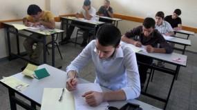 78 ألف طالب وطالبة يؤدون امتحانات الثانوية العامة بالضفة وغزة
