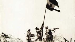 وثائق سرية أمريكية تكشف أخطاء إسرائيل في حرب أكتوبر 1973