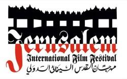 السودان ينهي التحضيرات لانطلاق مهرجان القدس السينمائي الدولي بالتزامن مع فلسطين