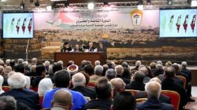 """دعوة """"المجلس المركزي"""" للانعقاد قبل كلمة الرئيس عباس بالأمم المتحدة"""