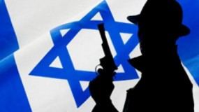 """""""القناة العبرية 2"""": """"الموساد"""" قام بتصفية شخصية ايرانية رفيعة داخل سوريا"""