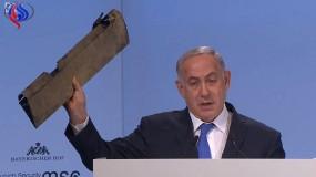 نتنياهو: لن نسمح أبداً لإيران بتطوير الأسلحة النووية