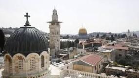 كنائس القدس تصارع من أجل حماية أوقافها من عمليات تسريب مشبوهة لجمعيات استيطانية