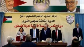 الرئيس عباس:  لا انتخابات دون أن ينتخب أهل القدس في قلبها وليس ضواحيها مهما كانت الضغوط