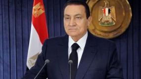 بريطانيا ترفع اسم مبارك و عائلته من قائمة عقوباتها