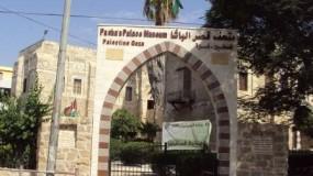 وزارة السياحة بغزة تقرر إغلاق كافة الأماكن الأثرية في القطاع