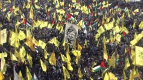 فتح تستهجن منع أمن حماس إقامة فعالية لافتتاح صورة الشهيد أبو عمار