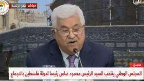 تلقى اتصالا من هنية... الرئيس: ندعم كل الجهود التي تؤكد وحدة الموقف الفلسطيني