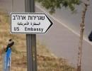 اهمية قضية نقل السفارة الاميركية للقدس عن قضية الجدار...