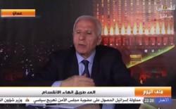 خلال اتصال مع بوغدانوف.. الأحمد: نرفض التكتيكات الأمريكية الاسرائيلية لتنفيذ خطة الضم