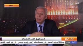 الأحمد: الاستعدادات لإجراء الانتخابات الرئاسية والتشريعية لإنهاء الانقسام متواصلة