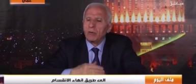 الأحمد: الرئيس عباس سيصدر قرارات جديدة تتعلق بإجراء الانتخابات