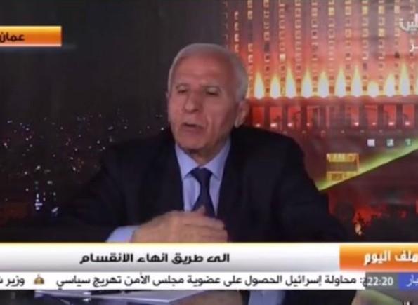 الأحمد: الرئيس عباس حدد بداية العام المقبل موعداً لعقد المؤتمر الدولي للسلام