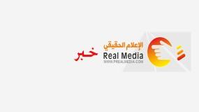 """برنامج """"إس إيه بي"""" للمهنيين الشباب يُكسب المواهب الشابة في البحرين المهارات الرقمية"""