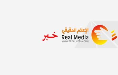 البريد الفلسطيني يستحدث خدمات تُعزز انتعاش التجارة الإلكترونية