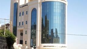 بنكا فلسطين والإسلامي يؤجلان أقساط القروض لمدة 4 أشهر