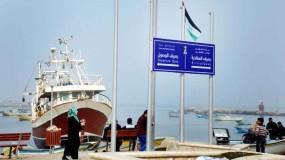 """الجبهة الديمقراطية: إعادة الحديث عن ميناء عائم في غزة """"شبهة"""""""