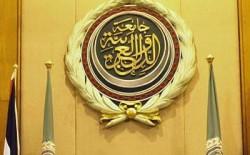الكويت تعتذر عن استلام رئاسة الدورة (154) لمجلس جامعة الدول العربية