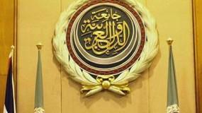"""الجامعة العربية تدعو مجددا للإفراج عن الأسرى من سجون الاحتلال في ظل تفشي """"كورونا"""""""