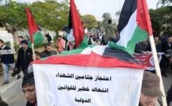القوى الوطنية تدعو للمشاركة بفعاليات استرداد جثامين الشهداء