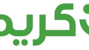 """""""كريم"""" تعلن جاهزيتها لعطاءات عدادات التاكسي بفلسطين بواسطة عداد GPS"""