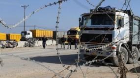 إغلاق جميع معابر قطاع غزة وتقلص مساحة الصيد
