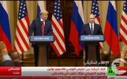 بوتين يرفض الرد على اتهامات ترامب بتلقي بايدن أموالاً من روسيا