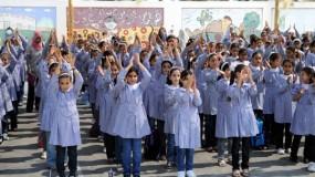بدء العام الدراسي لكافة المراحل في فلسطين