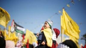 فتح تُقرر إقامة مهرجانًا مركزيًا بغزة في ذكرى انطلاقتها الـ 55