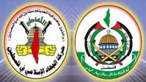 بعد جولة خارجية استمرت لأسابيع.. وفدا حماس والجهاد الإسلامي يعودان إلى غزة