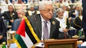 السلطة الفلسطينية تعيد سفيريها إلى الإمارات والبحرين