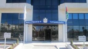الخارجية: إعلان مهم للطلبة الدارسين في الجزائر