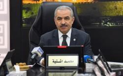 اشتية خطة فلسطينية لاستيراد النفط العراقي وتكريره بدولة عربية